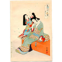 Migita Toshihide: Kisaragi - A young woman and a girl on a picnic bench. - Japanese Art Open Database