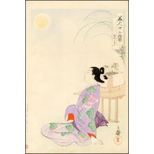 Migita Toshihide: May - Japanese Art Open Database