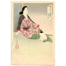 Migita Toshihide: Minazuki - June- Enjoying the cool air - Japanese Art Open Database