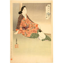 右田年英: Minazuki - June- Enjoying the cool air - Japanese Art Open Database