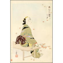 Migita Toshihide: November - Japanese Art Open Database