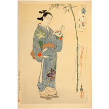 Migita Toshihide: The Star festival July 7th - Japanese Art Open Database