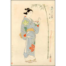 右田年英: The Star festival July 7th - Japanese Art Open Database