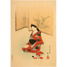 Migita Toshihide: Courtesan - Japanese Art Open Database