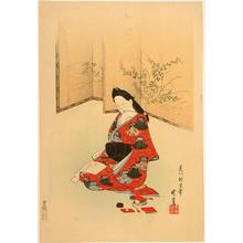 右田年英: Courtesan - Japanese Art Open Database