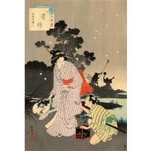 水野年方: The Lady in Tenpo era- Hotaru-gari, Tenpo goro fujin - Japanese Art Open Database