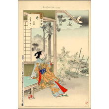 水野年方: April- A Woman of the Enkyo Era (1744.2.21-1748.7.12) — 卯月 延享頃婦人 - Japanese Art Open Database