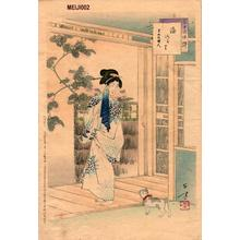 水野年方: Visiting an Onsen — 湯河の里 - Japanese Art Open Database