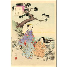 水野年方: Bijin at Sea Shore - Japanese Art Open Database