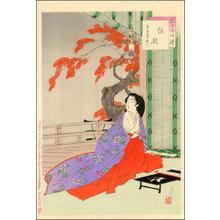 水野年方: Composing a Poem — 詠歌 - Japanese Art Open Database