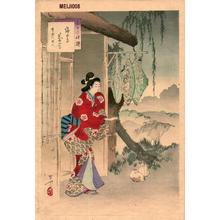 Mizuno Toshikata: Teahouse with Braided Hats — 編笠茶屋 - Japanese Art Open Database