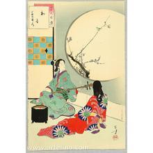水野年方: First Warbling Heard in the New Year — 初音 - Japanese Art Open Database