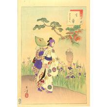 水野年方: Iris Garden — 菖蒲 - Japanese Art Open Database