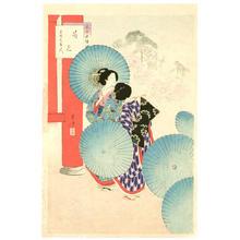 水野年方: Ladies in the Bunsei era enjoying cherry blossoms — Hanami, Bunsei-goro Fujin - Japanese Art Open Database