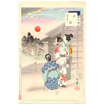 水野年方: Sunset - Lady in Keian era, 1648-1651 — 夕場 - Japanese Art Open Database