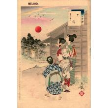 水野年方: Sunset - Lady in Keian era, 1648-1651 — 夕場 - Japanese Art Open Database
