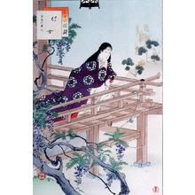 Mizuno Toshikata: Maid- Woman of the Houtoku era (1449-7-28-1452-7-25) - Japanese Art Open Database