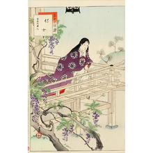 水野年方: Maid- Woman of the Houtoku era (1449-7-28-1452-7-25) - Japanese Art Open Database