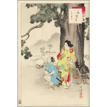 水野年方: Sheltering from Rain- Woman of the Tenwa era — 雨やど里 天和頃婦人 - Japanese Art Open Database