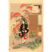 Mizuno Toshikata: Tea ceremony — 茶の湯 - Japanese Art Open Database