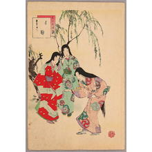 水野年方: Traditional Japanese Handball Game — 手鞠 - Japanese Art Open Database