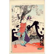 Mizuno Toshikata: Puppet Show — 樽人形 - Japanese Art Open Database