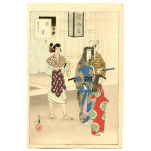 Mizuno Toshikata: Washing Hair - Japanese Art Open Database
