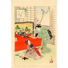 Mizuno Toshikata: bijin at the Dolls festival - Japanese Art Open Database