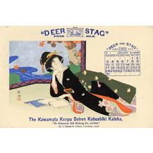 Mizuno Toshikata: Deer and Stag Pure Silk - Japanese Art Open Database