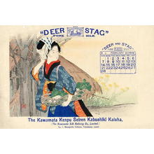 Mizuno Toshikata: Deer and Stag Pure Silk- 4 - Japanese Art Open Database