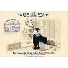 水野年方: Deer and Stag Pure Silk- 6 - Japanese Art Open Database