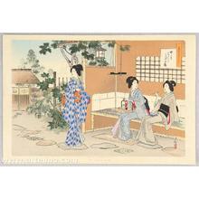 Mizuno Toshikata: Chatting in a small garden shelter near the tea house - Japanese Art Open Database