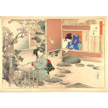 Mizuno Toshikata: Entering a tea room - Japanese Art Open Database