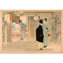 Mizuno Toshikata: Guests leaving - Japanese Art Open Database