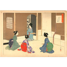 Mizuno Toshikata: Hostess greeting her guests of the tea ceremony - Japanese Art Open Database