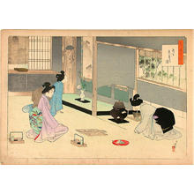 Mizuno Toshikata: Making Usu-cha - a weak infusion of powdered tea - Japanese Art Open Database
