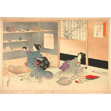 水野年方: Making the washing place in the tea-ceremony room ready - Japanese Art Open Database