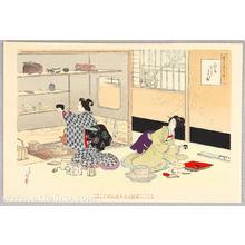 水野年方: Making the washing place in the tea-ceremony room ready - Japanese Art Open Database