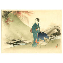Mizuno Toshikata: Autumn Creek - Japanese Art Open Database