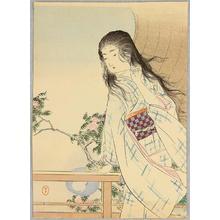 水野年方: Bamboo Screen of Iyo Provence — 伊豫簾 - Japanese Art Open Database
