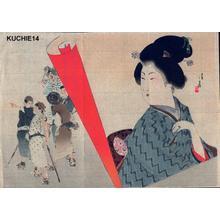 Mizuno Toshikata: Bijin and men - Japanese Art Open Database