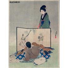 水野年方: Bijin behind screen - Japanese Art Open Database