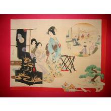 Mizuno Toshikata: Bijin dressing in Kimono - Japanese Art Open Database