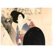 Mizuno Toshikata: Cherry Blossoms and Umbrella - Japanese Art Open Database