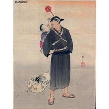 Mizuno Toshikata: Dad, baby and dogs - Japanese Art Open Database