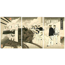 Mizuno Toshikata: Firing Cannon from Battle Ship - Japanese Art Open Database