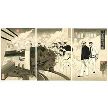 Mizuno Toshikata: Firing Cannon from Battle Ship - Japanese Art Open Database