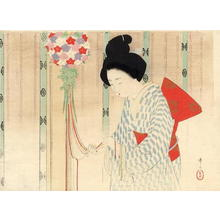 水野年方: Flower scent ball - Japanese Art Open Database