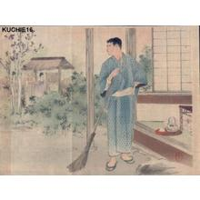 Mizuno Toshikata: Husband cleaning garden - Japanese Art Open Database