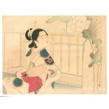Mizuno Toshikata: Keisei (courtesan) - Japanese Art Open Database